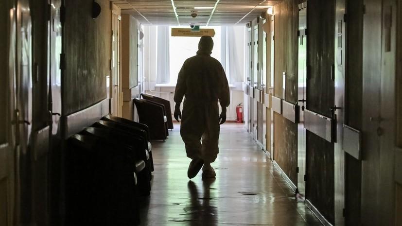 Депздрав оценил летальность от коронавируса в Москве