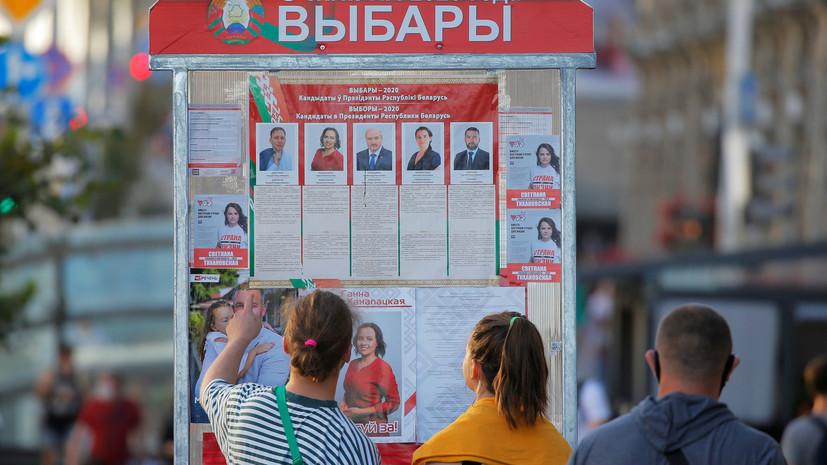 ЦИК отклонила жалобы кандидатов в лидеры Белоруссии на итоги выборов
