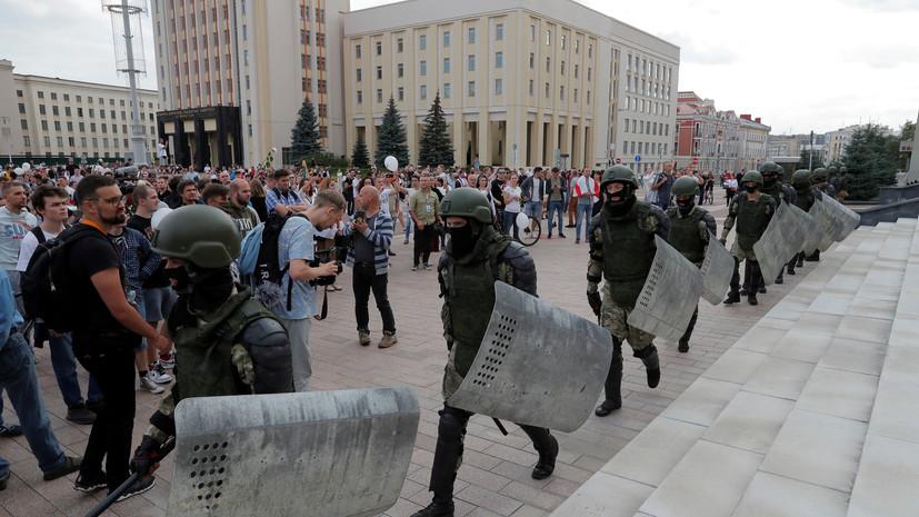 ЕС предложит Минску помощь в налаживании диалога с оппозицией