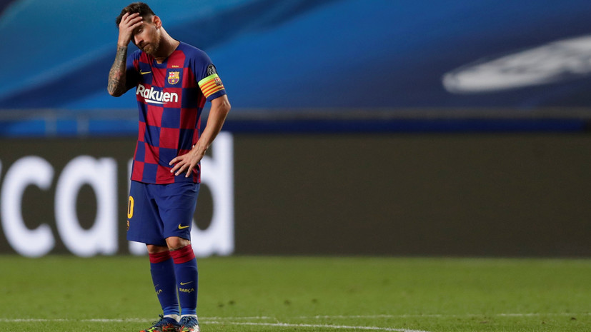 «Барселона» потерпела самое крупное поражение с 1951 года