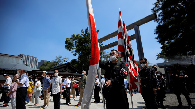 Четыре японских министра посетили храм Ясукуни в годовщину капитуляции