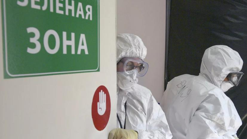 В России за сутки выявили 5061 случай заражения коронавирусом