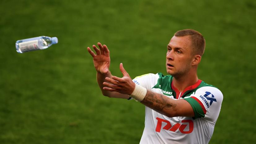 Фанаты «Локомотива» отреагировали на критику Баринова в свой адрес