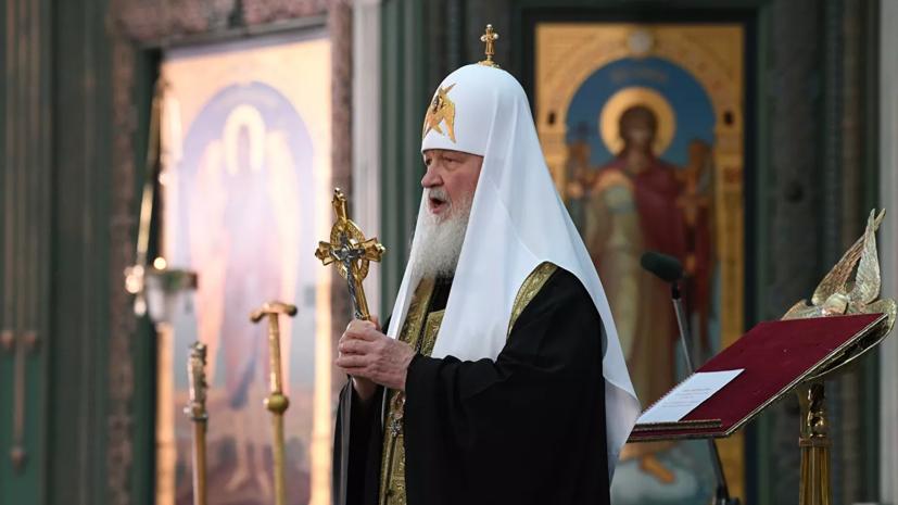 Патриарх Кирилл призвал к мирному разрешению протестов в Белоруссии