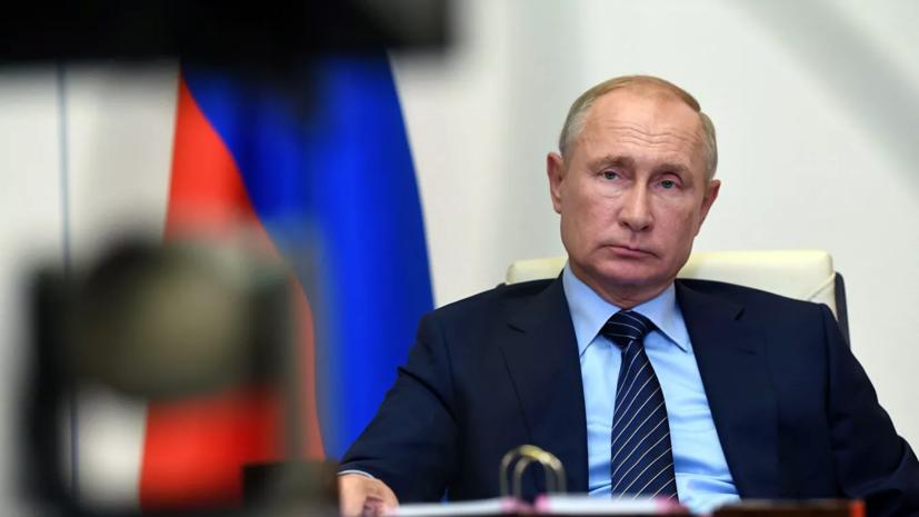 Путин назвал долгожданным событием Кубок президента РФ по гребле на байдарках и каноэ