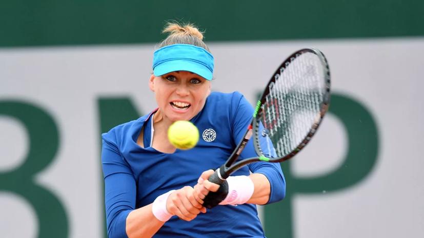 Звонарёва и Блинкова проиграли в полуфинале турнира WTA в Лексингтоне в парном разряде