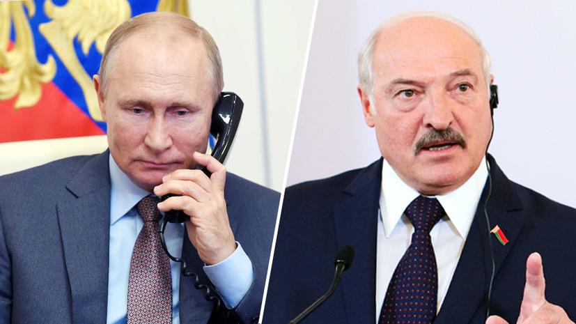«Главное, чтобы проблемами не воспользовались деструктивные силы»: Путин и Лукашенко обсудили ситуацию в Белоруссии