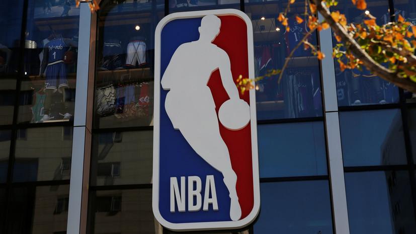 В НБА могут сохранить формат квалификационных матчей за выход клубов в плей-офф