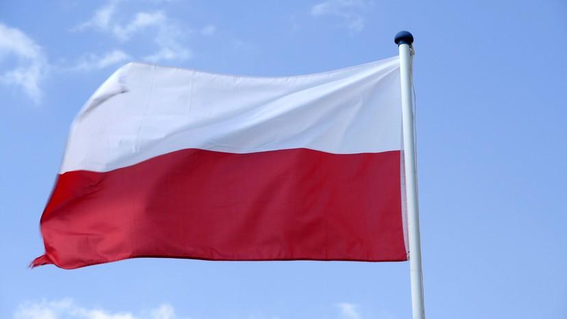 Глава МИД Польши рассказал об обсуждениях санкций ЕС против Минска