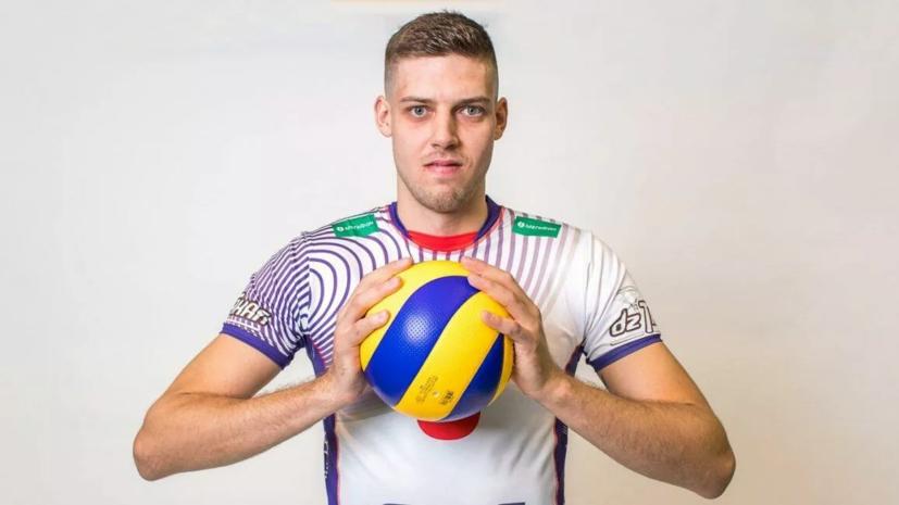 Украинский волейболист Пашицкий получил российский паспорт
