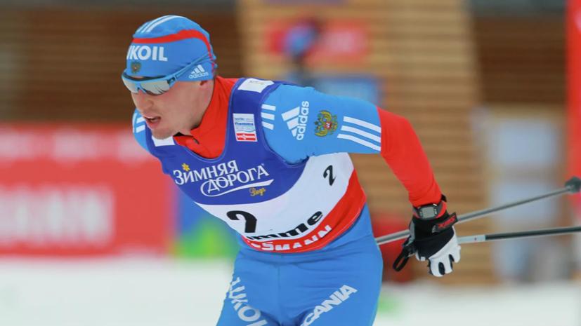 Легков прокомментировал проблемы норвежского лыжника Нортуга с наркотиками
