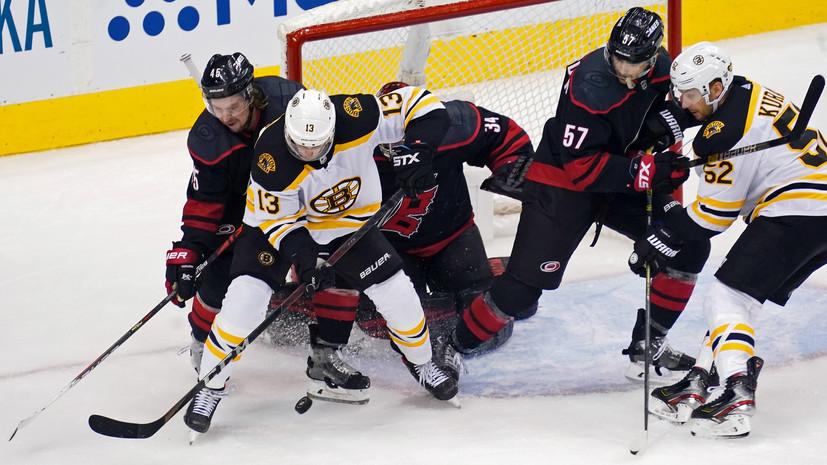«Бостон» победил «Каролину» и вышел вперёд в серии плей-офф Кубка Стэнли