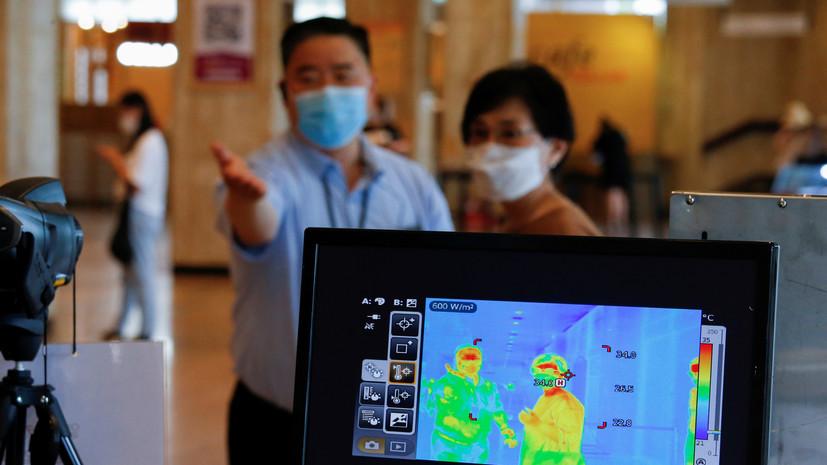 Число случаев коронавируса в Южной Корее достигло 15 318