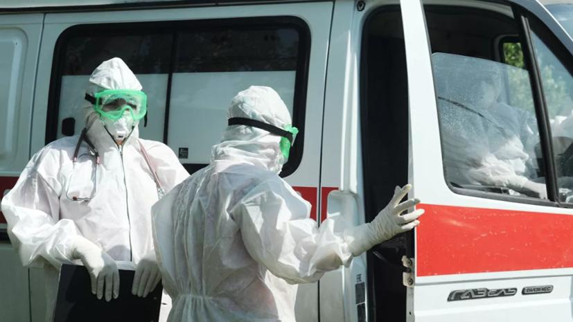 В России за сутки выявили 4969 случаев заболевания коронавирусом