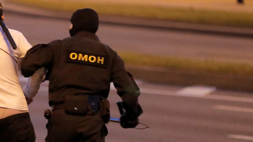 В Минске к Дому правительства стягивают наряды ОМОНа