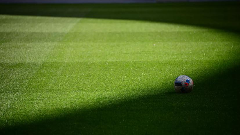 В Москве умер 17-летний футболист