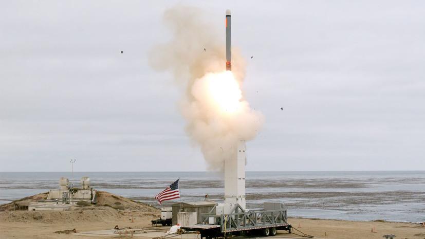 «Потребует незамедлительного реагирования»: почему США настаивают на размещении ракет в Восточной Азии