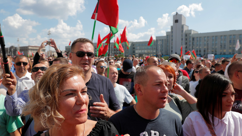 Высокопоставленные чиновники Белоруссии приехали на митинг в Минске