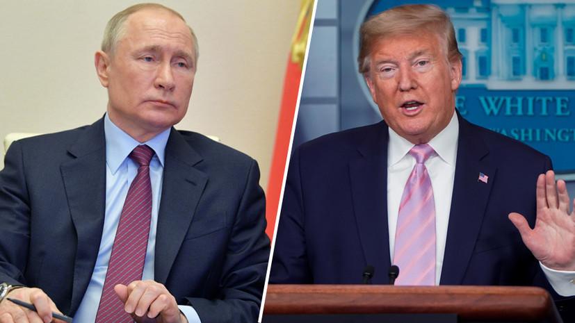 В Белом доме оценили возможность встречи Путина и Трампа