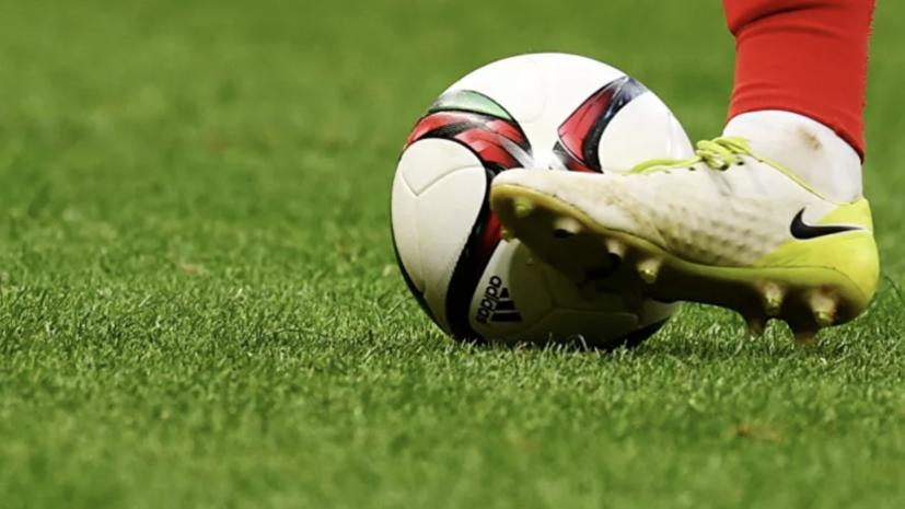 Школа Москомспорта отреагировала на смерть 17-летнего футболиста во время матча