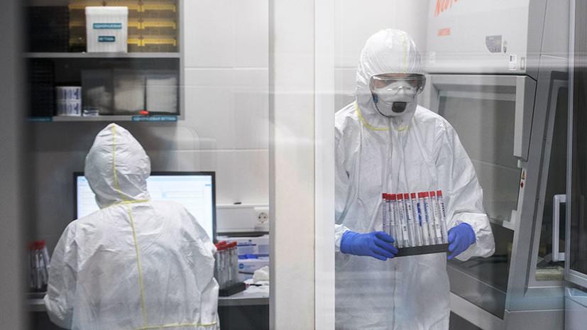 Названа новая версия появления коронавируса