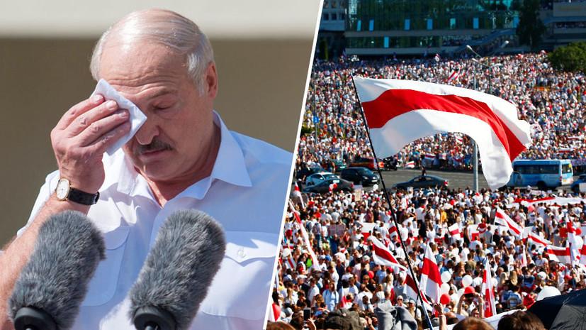 Митинг за Лукашенко и акция оппозиции: как прошли протесты в Белоруссии