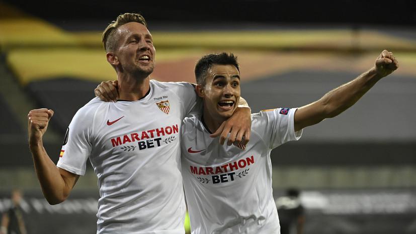 «Севилья» вырвала победу у «Манчестер Юнайтед» в полуфинале Лиги Европы