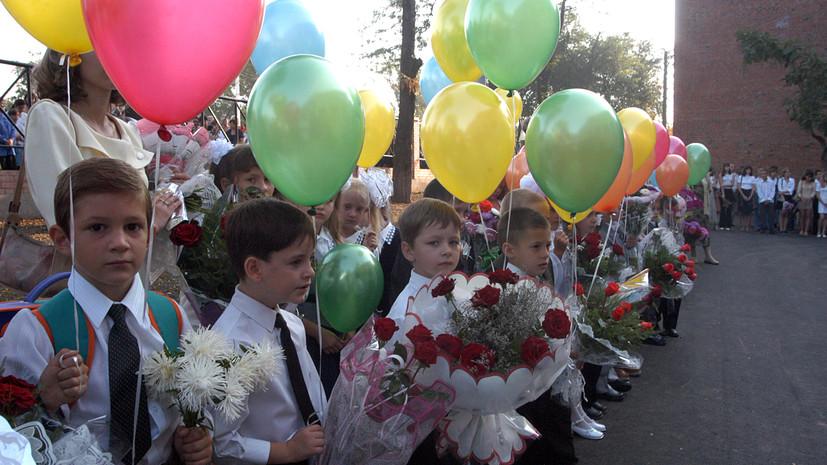 В России предложили дать специальный выходной семьям первоклассников