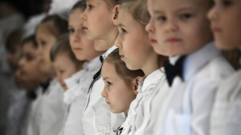 В Совфеде оценили идею выходного дня для семей первоклассников
