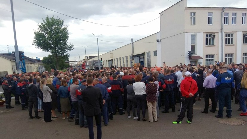 В пресс-службе БелАЗа прокомментировали ситуацию с рабочими