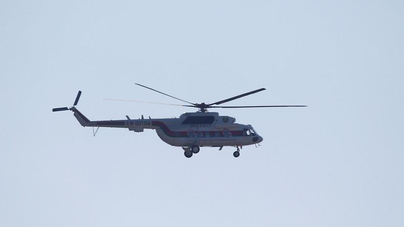 Вертолёт Лукашенко приземлился на территории МЗКТ