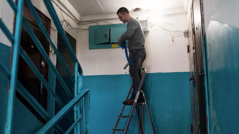 В Подмосковье отремонтируют более 9000 домов