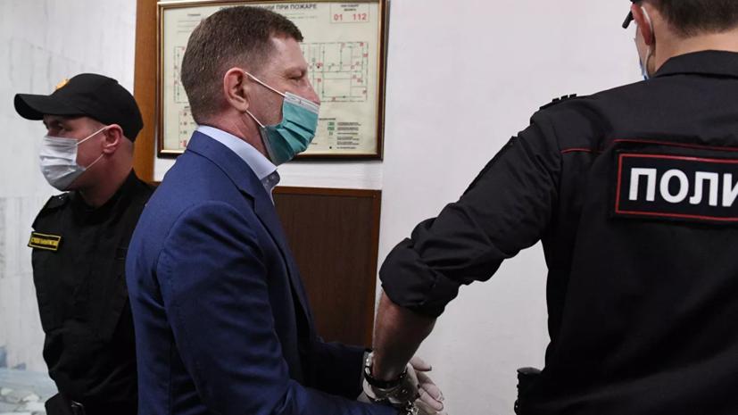 Суд арестовал принадлежащие Фургалу две машины и 3 млн рублей
