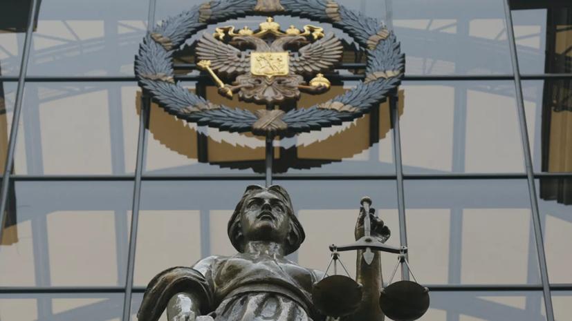 Движение АУЕ в России признали экстремистским
