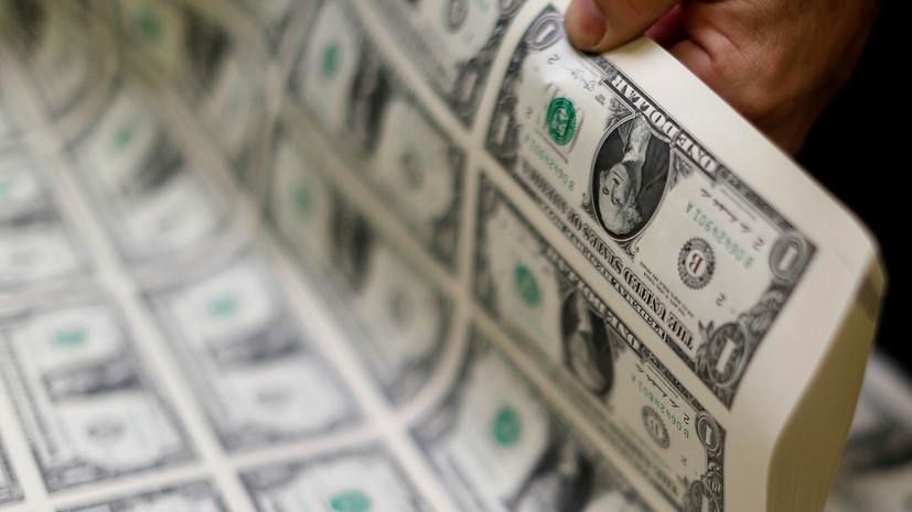 Денежная спираль: в 2020 году мировой долг может достигнуть рекордных $275 трлн