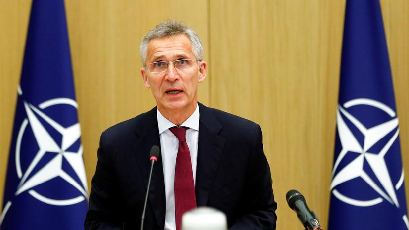 Глава НАТО заявил, что альянс поддерживает суверенитет Белоруссии