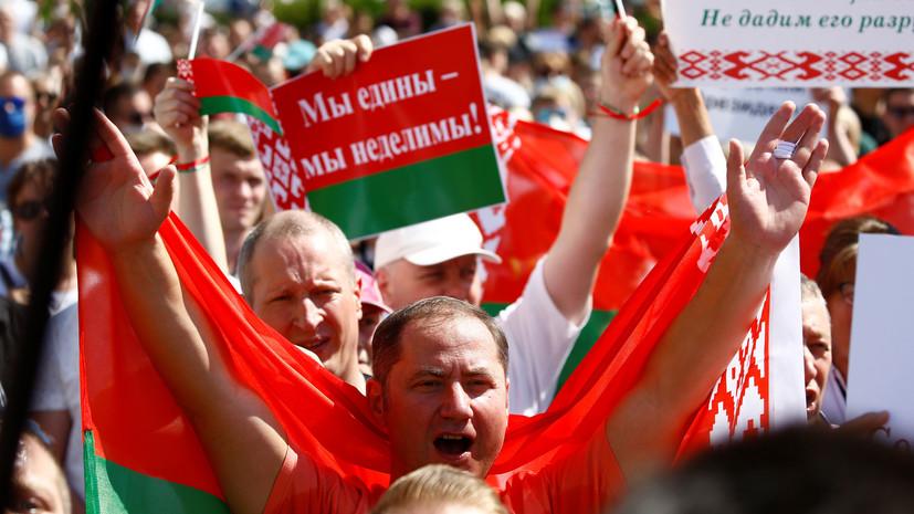 Виталий Кличко поддержал протесты в Белоруссии