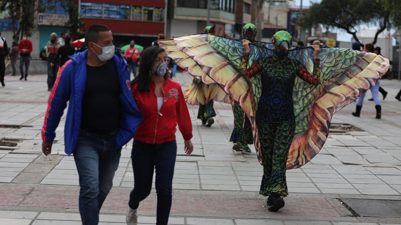 В Колумбии число выявленных случаев коронавируса достигло 476 660