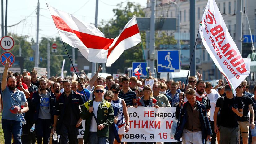 Глава МИД Ирландии заявил о непризнании итогов выборов в Белоруссии