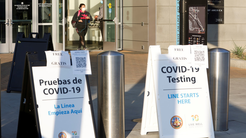 В Мексике число выявленных случаев коронавируса превысило 525 тысяч