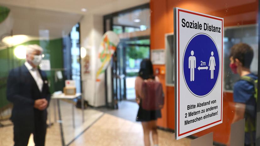 В Германии число случаев коронавируса достигло 225 404