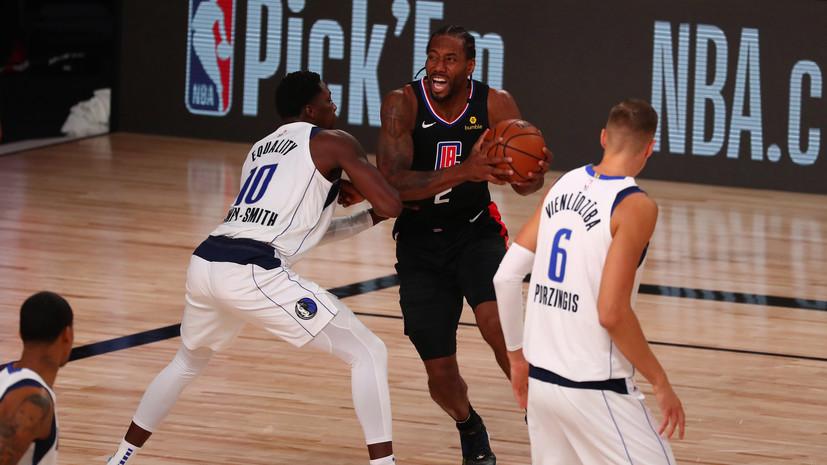 Дабл-дабл Леонарда помог «Клипперс» обыграть «Даллас» в матче плей-офф НБА