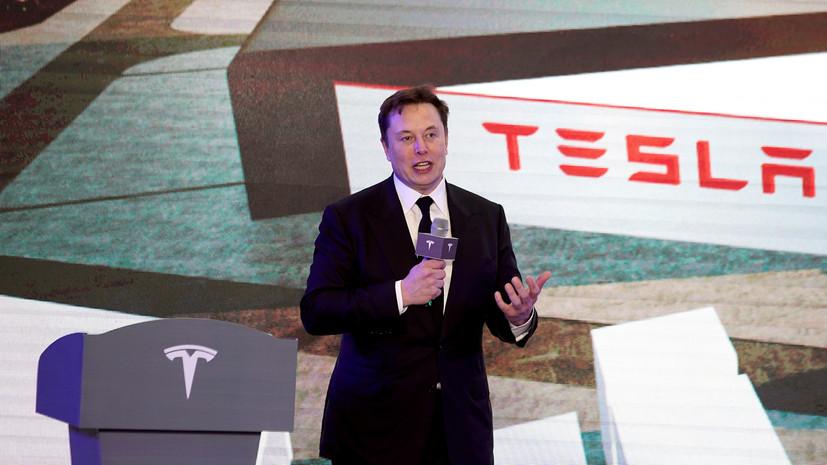 Илон Маск вошёл в четвёрку богатейших людей мира