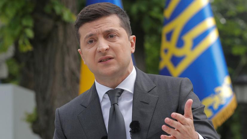 Зеленский назначил экс-премьера Украины в группу по Донбассу