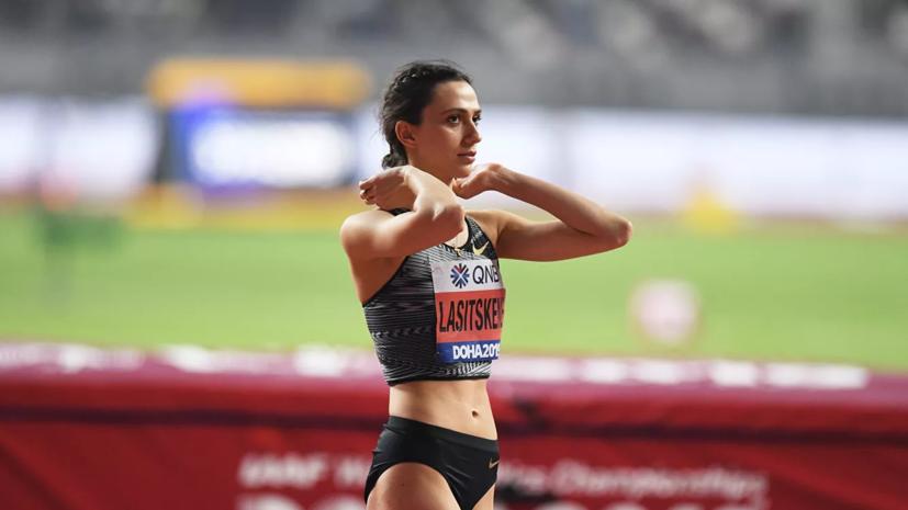Ласицкене призналась, что не теряет надежды выступить на международных соревнованиях в 2020 году