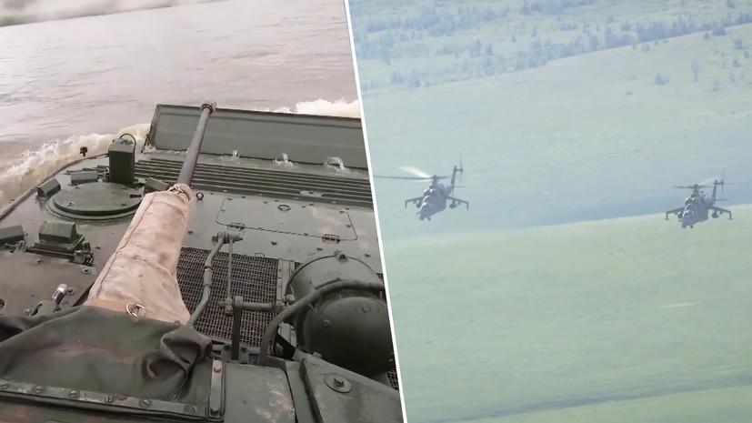 В Забайкалье стартовали боевые учения на полигоне Цугол — видео