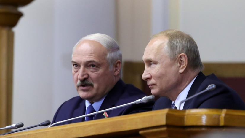 Путин провёл телефонные переговоры с Лукашенко