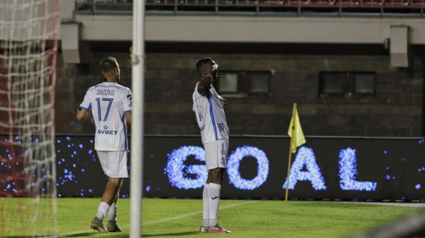 Брестское «Динамо» забило шесть мячей «Астане» и вышло во второй квалификационный раунд ЛЧ