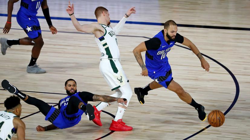 «Орландо» обыграл«Милуоки» в матче плей-офф НБА и установил историческое достижение