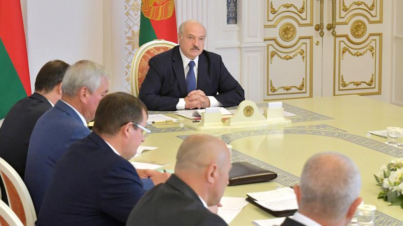 «Мы это расцениваем однозначно»: Лукашенко назвал создание координационного совета оппозиции попыткой захвата власти